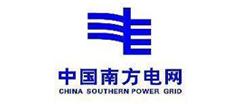 南方电网-建通合作客户