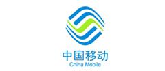 中国移动-建通合作伙伴