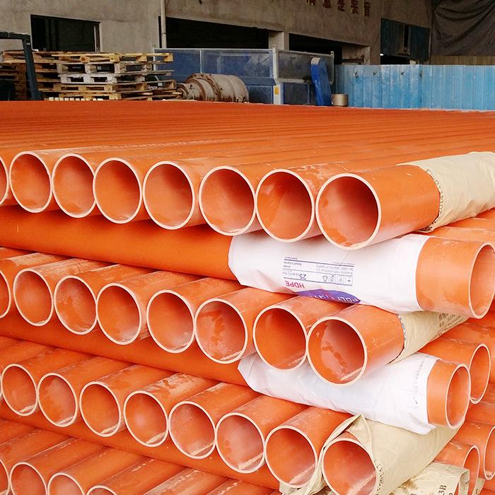 PVC-C高压电力电缆保护套管